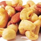 raw mixed nuts_thumbnail