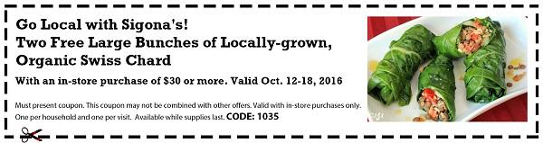 coupon_1035_600