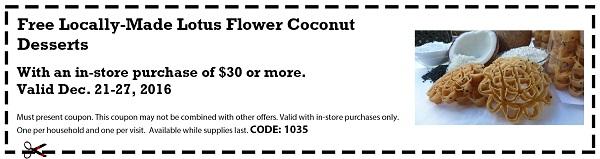 coupon-1035_600