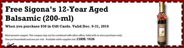 coupon_1026_600px